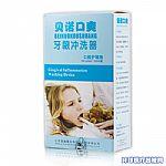 贝诺口爽牙龈冲洗器(口腔含漱护理液)