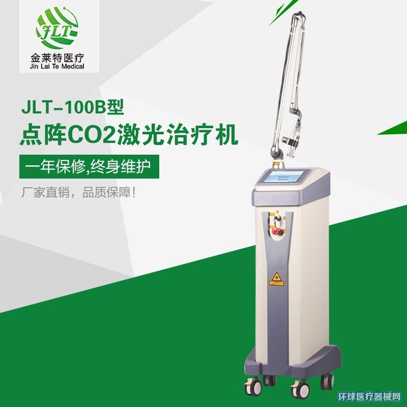 CO2点阵激光治疗仪抗衰去皱美容仪紧肤美容仪
