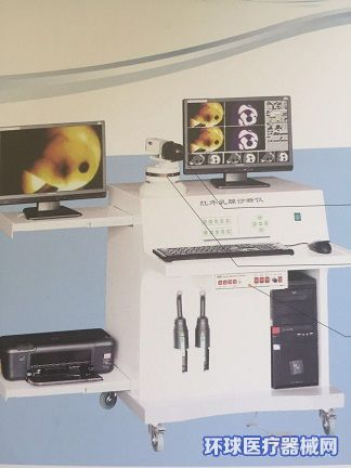 JW-2102B红外乳腺诊断仪