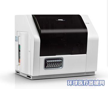 C3510全自动凝血分析仪