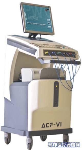 动脉硬化检测系统