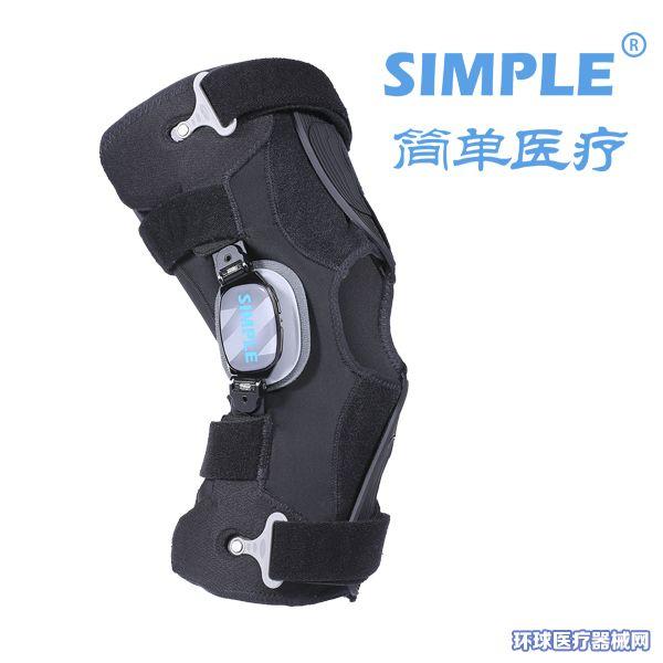 膝关节OA支具X1