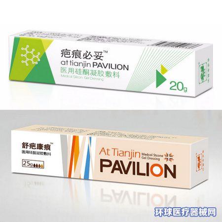 医用硅酮凝胶敷料(硅凝胶疤痕敷料)