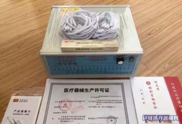 济宁佳科内热式针灸治疗仪器(内热仪、内热针20路和40路)