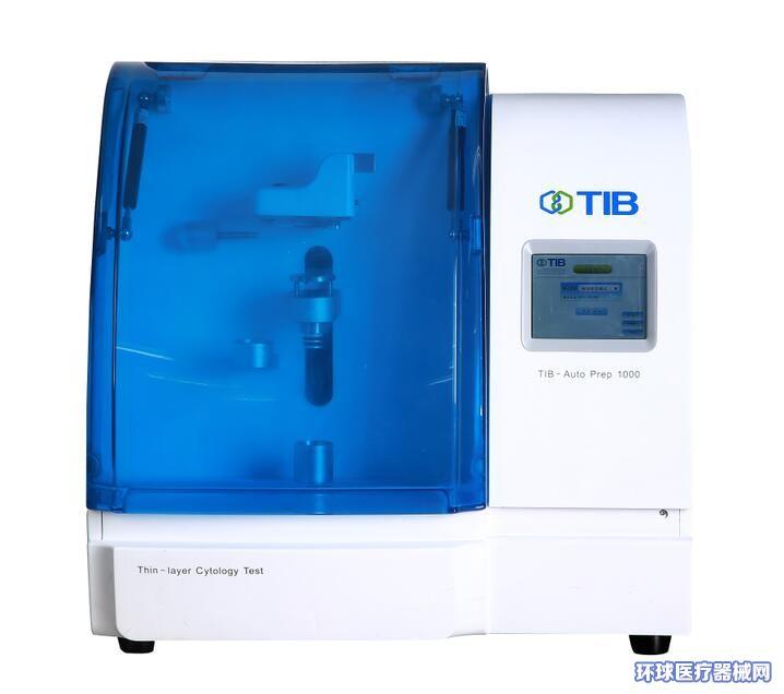 泰普TCT仪器