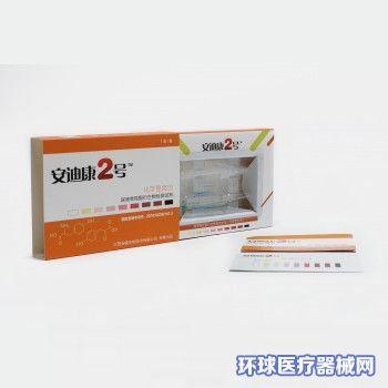 尿单羟酚衍生物测定试剂