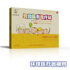 小儿咳嗽贴膏生产加工厂家贴牌OEM代加工可代理可拿货,加工