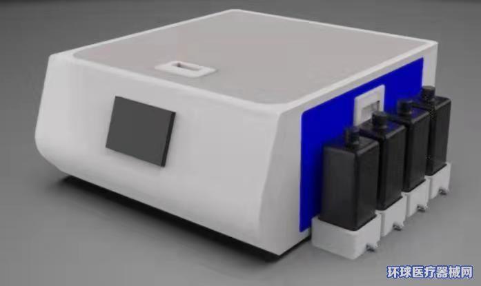 全自动染色机