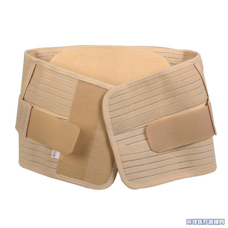 大桥医用固定带腰围固定带全弹透气型