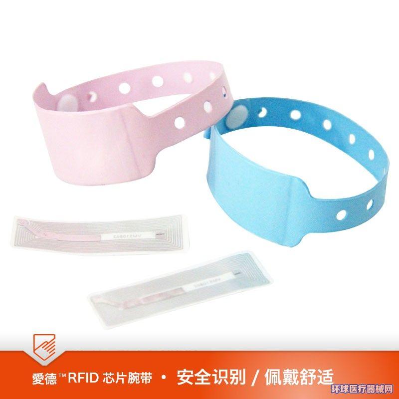 爱德腕带热敏打印医用RFID智能芯片腕带PVC400