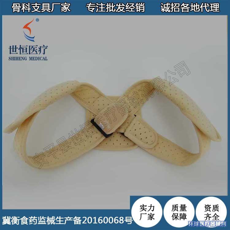 锁骨固定带(儿童型)