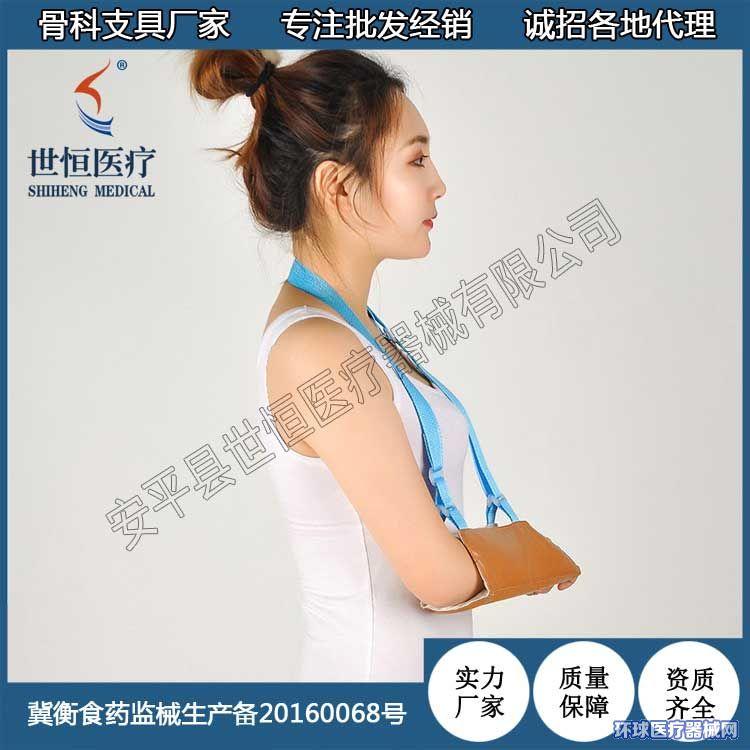前臂吊带肩颈腕托带医用固定带