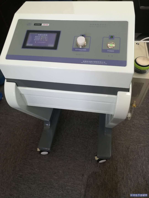 国产臭氧发生器/医用臭氧治疗仪/前沿臭氧治疗仪z