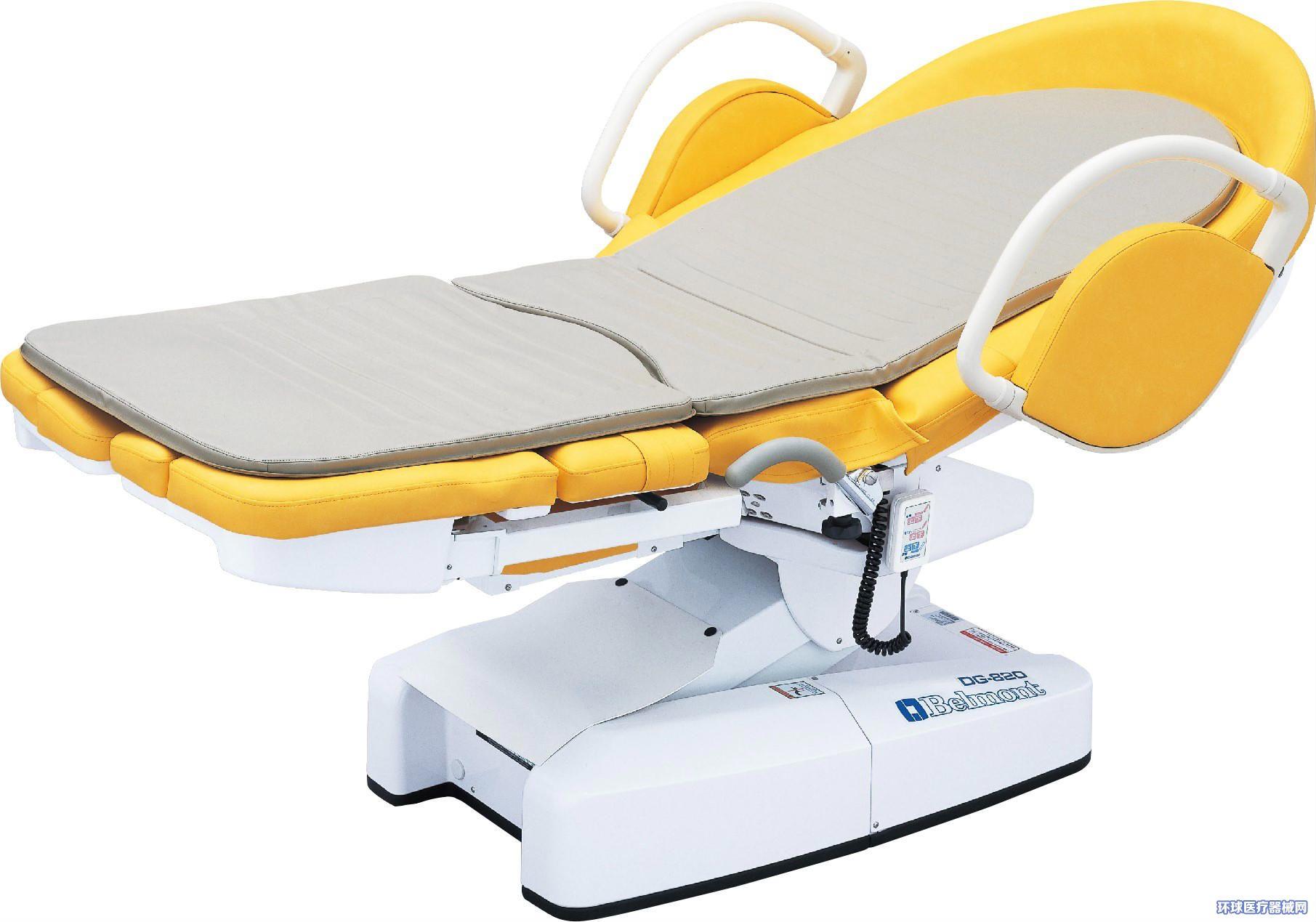 世纪华联代理日本进口贝尔蒙一体化自动分娩台全自动产床分娩床