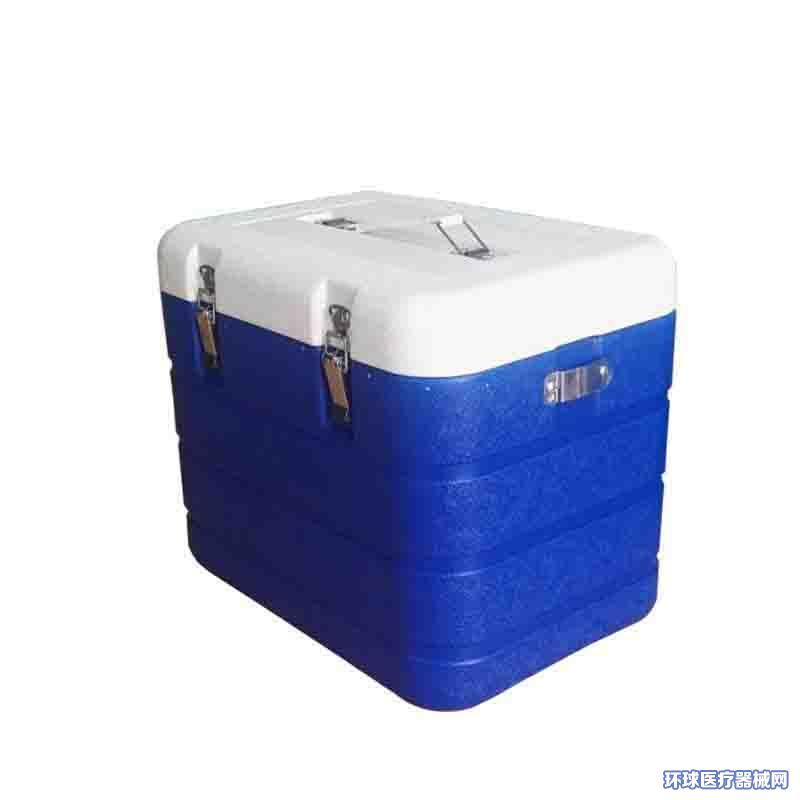 6升便携式医用保温箱疫苗冷藏箱