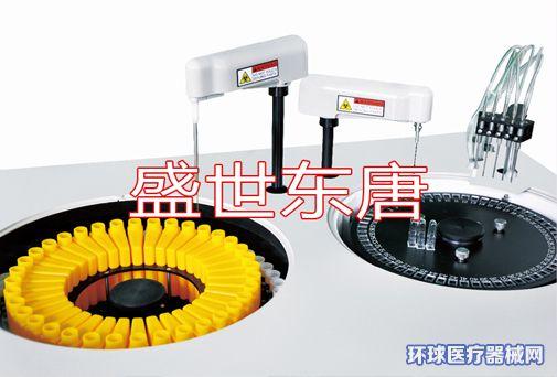 生化仪-盛世东唐DT-480全自动生化分析仪400测试/小时
