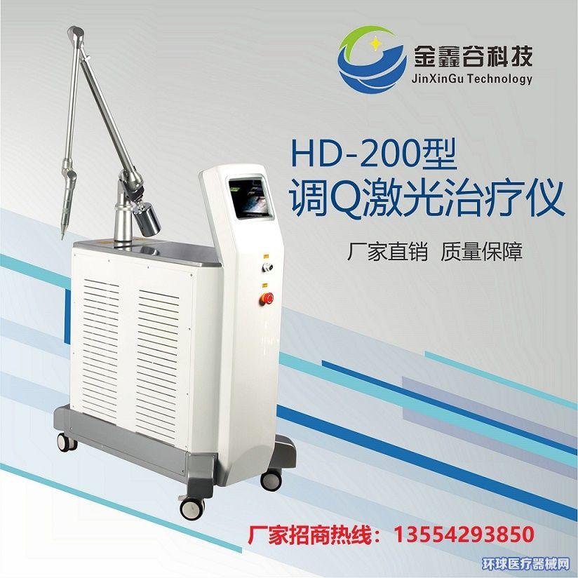 国产医用yag调q激光治疗仪可以给授权的厂家
