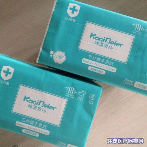 咔淇贝儿产妇婴儿灭菌纸(婴儿专用无菌纸巾)
