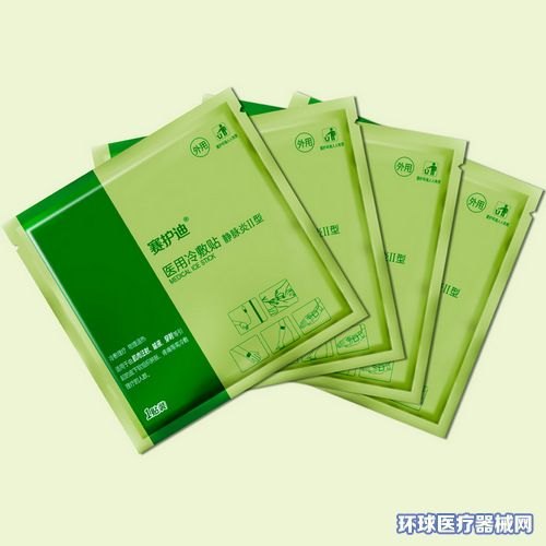 赛护迪硫酸镁医用冷敷贴(静脉炎Ⅱ型)