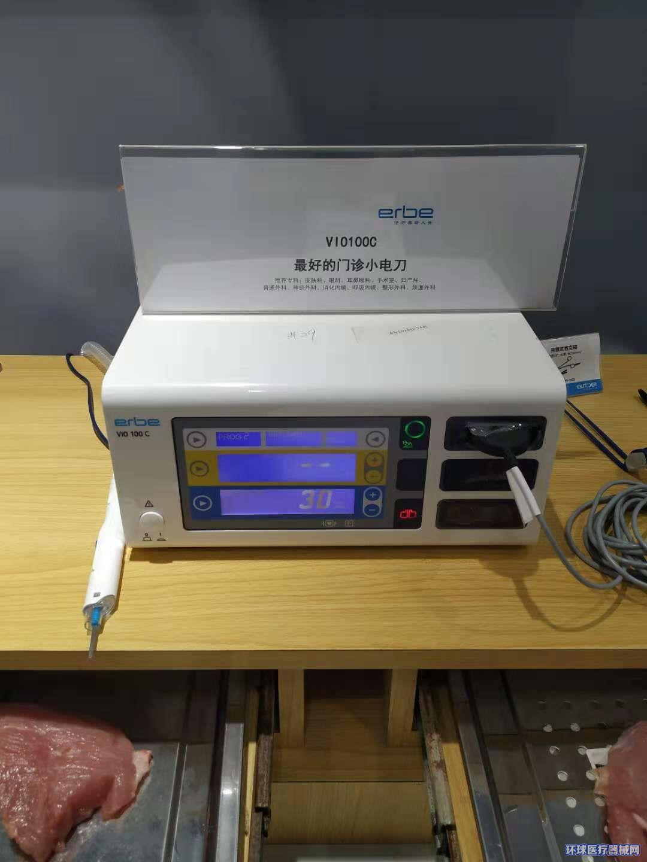 德国博威ARC350等离子能量系统/等离子电切镜