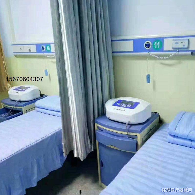 中医定向透药治疗系统中药离子导入治疗仪