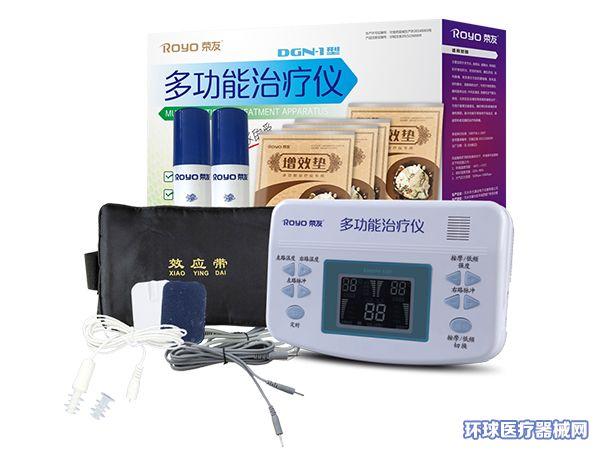 荣友多功能中药提速治疗仪