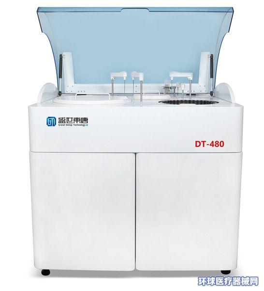 宠物医院全自动生化分析仪动物用全自动生化分析仪