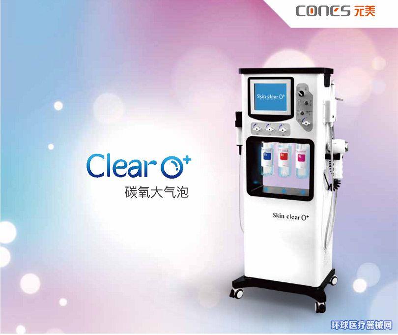 韩国大气泡CIear碳氧大气泡小气泡