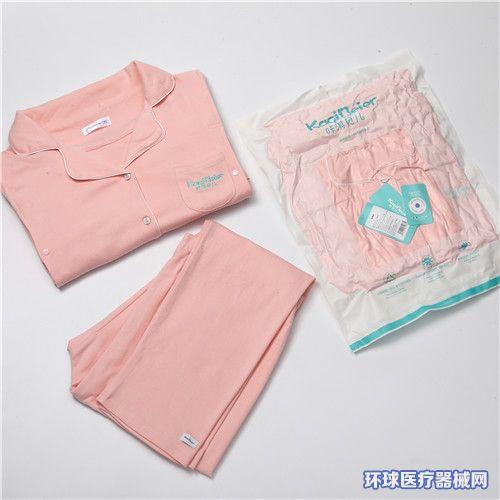 咔淇贝儿哺乳服套装(产妇哺乳衣服)