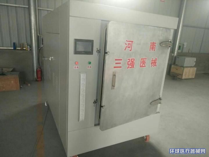 大型低温环氧乙烷灭菌器