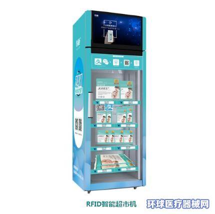RFID智能超市机