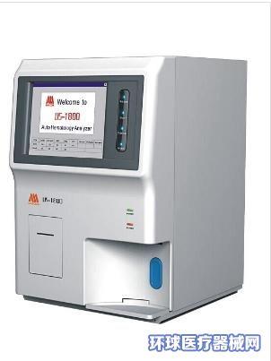 进口三分类血液分析仪价格是多少