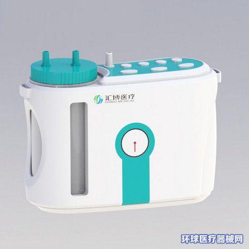 汇博医疗负压创伤治疗仪(便携式负压引流器)