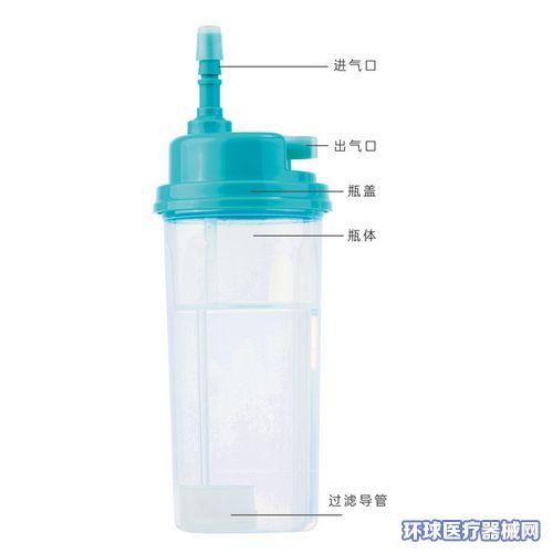 隆成一次性使用氧气湿化瓶(吸氧湿化装置)
