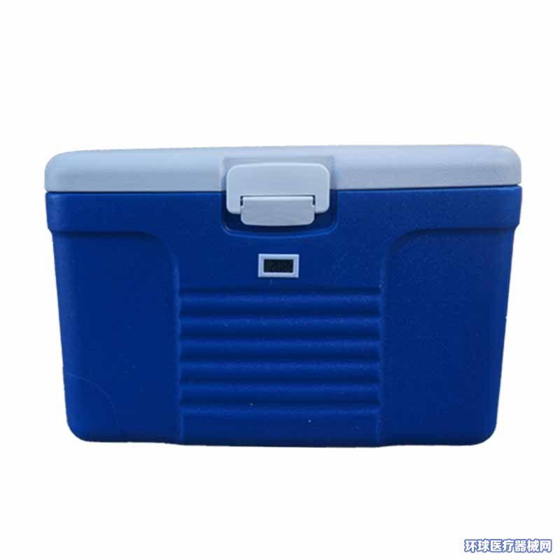 华夏将军50L医用冷藏箱疫苗冷藏箱
