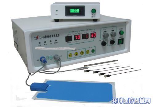 射频靶点热凝技术联合三氧注射有效治疗腰间盘突出症h