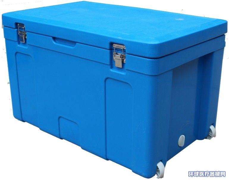 GSP温度监控冷藏箱医用冷藏箱