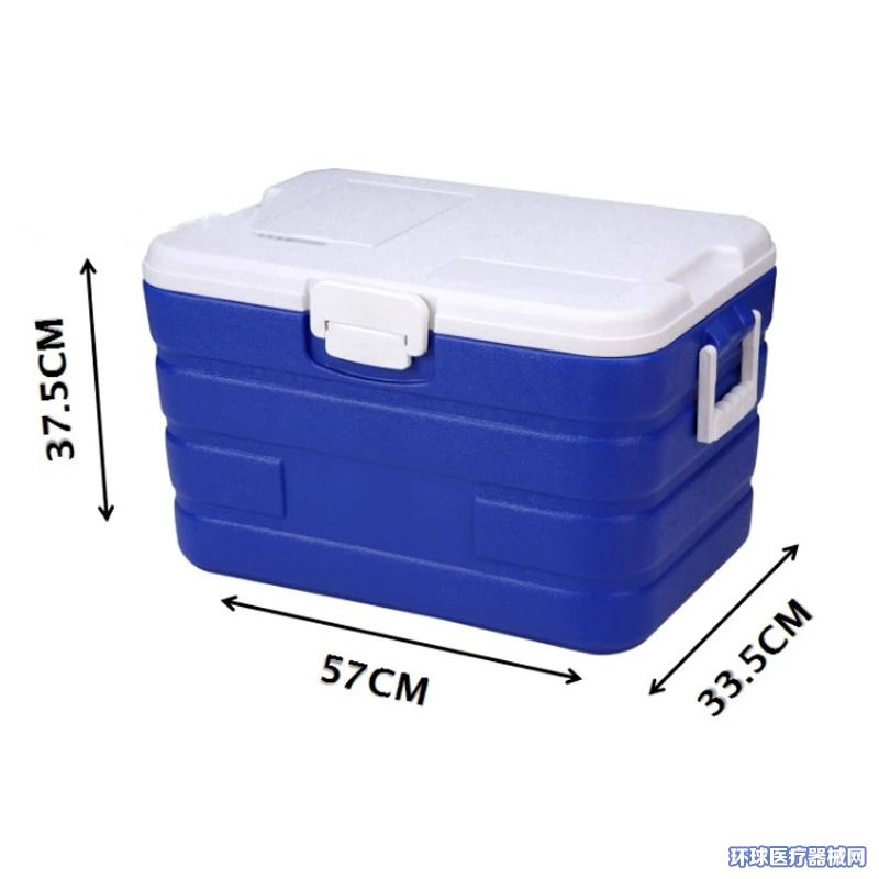 GCC040医用冷藏箱疫苗冷藏箱
