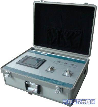 前沿三氧大自血治疗仪-80