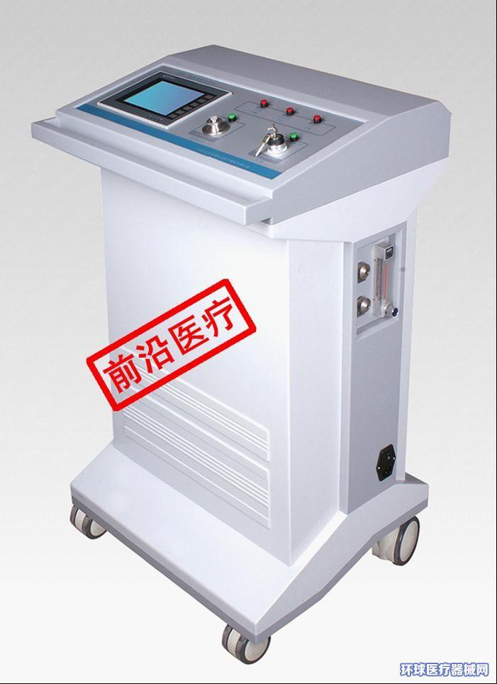 便携式臭氧治疗仪
