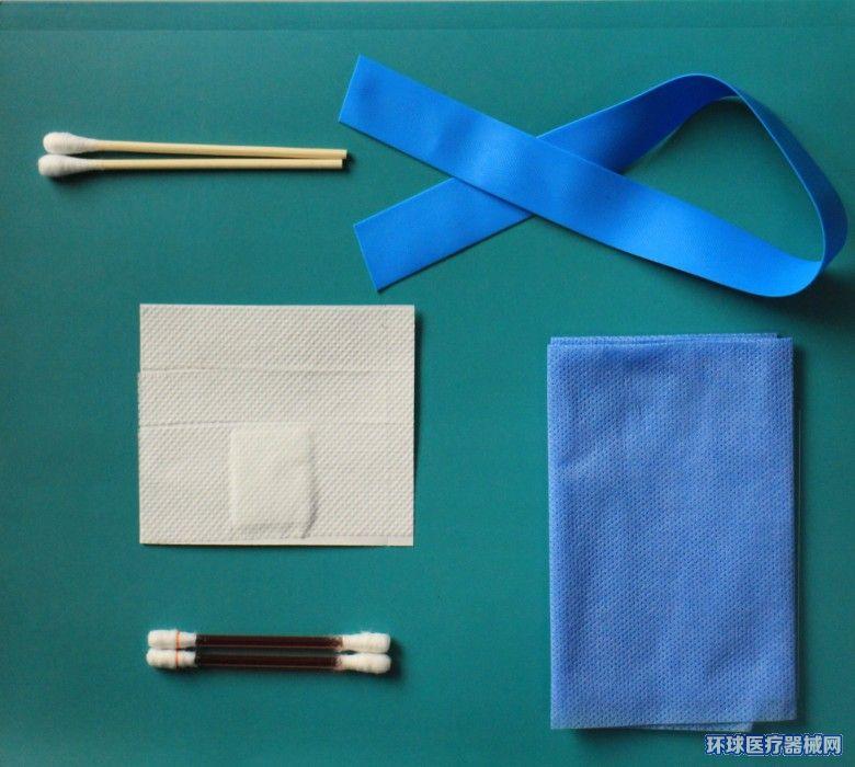 护理包,一次性护理包,输液护理包