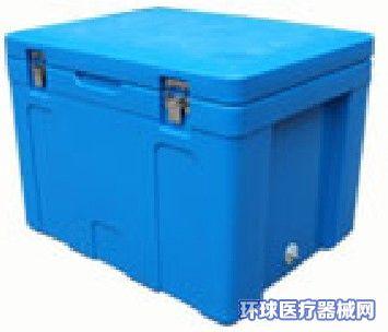 医用冷藏箱疫苗冷藏箱GSP温度监控冷藏箱
