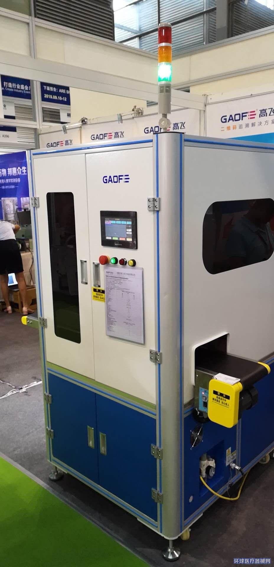 实验室试管贴标机CCD视觉定位打印贴标机医疗试管