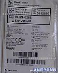 美国巴德思乐扣picc导管固定装置