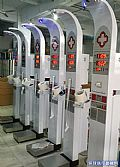 医用智能身高体重血压体检一体机