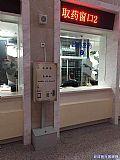 药房/药品专用袋售货机
