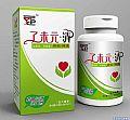清・压片糖果(功能性降血脂/清脂肪肝保健食品)