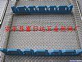 硅胶消毒筐,清洗筐,厂家直销器械筐