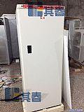 BL-DW268FL超低温-40℃防爆立式冰箱