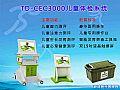 拓德科技TD-CEC1000型儿童体检系统智能发育筛查工具箱